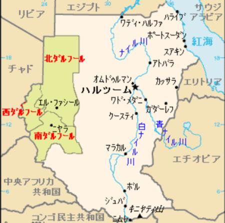 Darfur_mapja